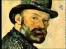 Поль Сезанн 1839 1906 французский живописец