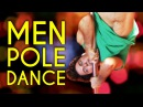 Guys Try Pole Dancing For The First Time