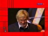 Валерий Гаврилин. Я композитор