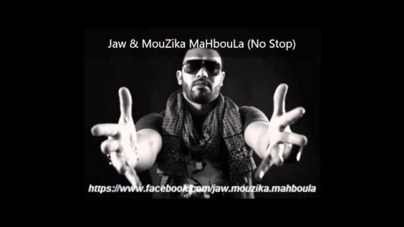 New Balti 2013 زوالي و نحب نعيش zawali w nheb n3ich