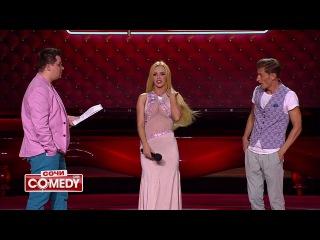 Катя Самбука в Comedy Club (11.09.2015)