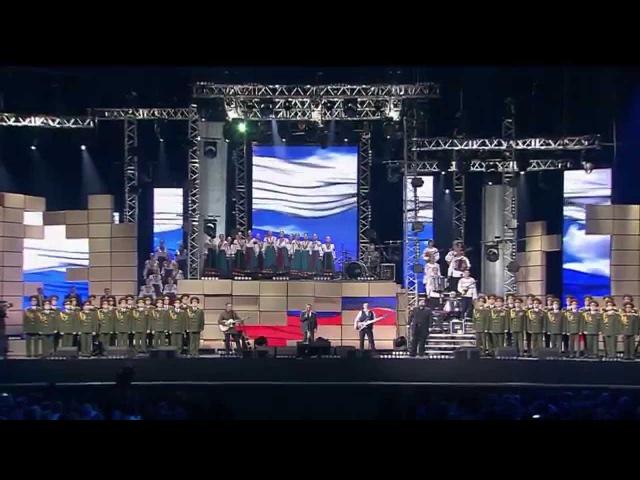 ЛЮБЭ Гимн Родине (концерт 15/03/2014г.)