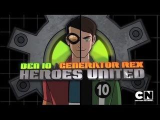 ���10 � ���� ����� ������������ / Ben10 & Rex Heroes united
