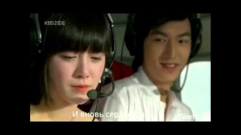 Гу Чжун Пё и Гым Чан Ди история любви