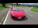 Lamborghini Huracán LP610-4 試駕