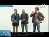 Группа HELO - ВКонтакте Live (прямой эфир)