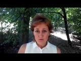 Елена Березовская, Органик Украина