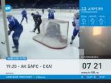 Ковальчук, Шипачев и Панарин не вышли на лёд во время тренировки СКА
