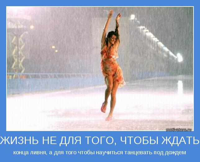 http://cs625231.vk.me/v625231358/2b2a9/rCVjIBANcsM.jpg