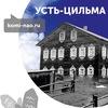 Усть-Цильма.Komi-nao.ru