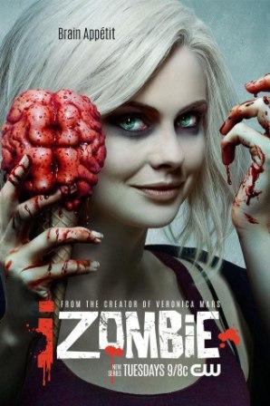 Я – зомби