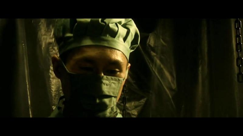 Гротеск Gurotesuku (2009) Япония
