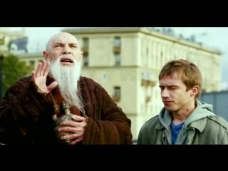 Отрывок из фильма Хоттабыч - _Сосцы твои!_ [360p] (online-video-cutter.com)