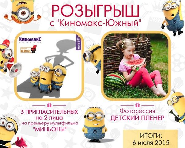 детская прогулочная коляска мир детства