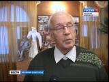 НОКИ им. С.В. Рахманинова. Презентация скульптурной композиции