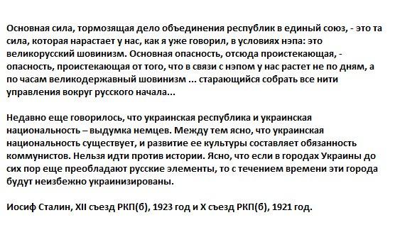 Украина и Православие. - Страница 5 2rz_jL2CdcQ