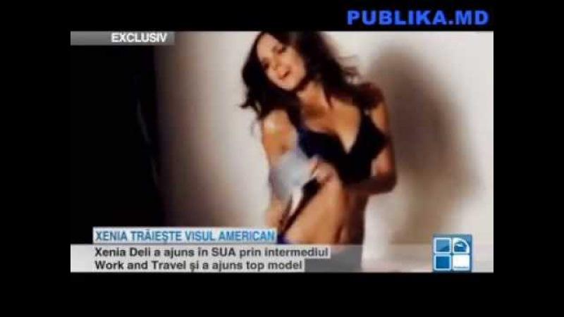 Moldoveanca Xenia Deli, imaginea Victorias Secret