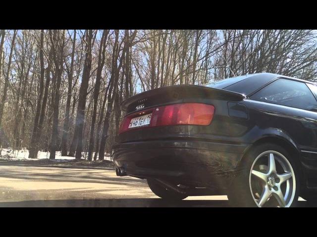 Audi s2 gtx3076
