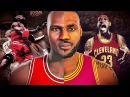 NBA 2K15: Michael Jordan vs Lebron James