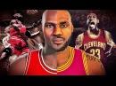 NBA 2K15: Michael Jordan vs Lebron James