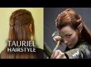 Прическа на каждый день, средние, длинные волосы.Тауриэль (эльфийка)  Зачіски   Hobbit