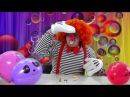 Смешное видео для детей от Клоуна Димы. Поздравление с днем рождения!