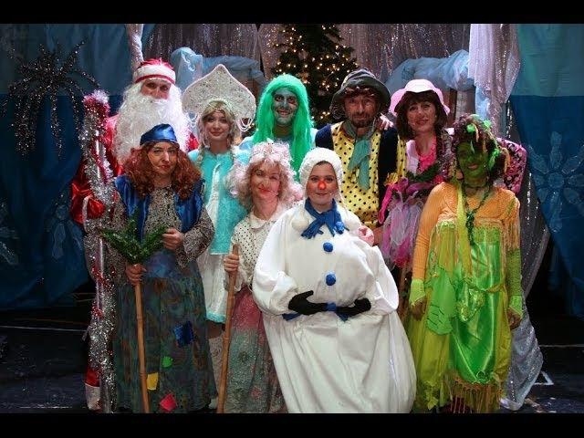 Новогодний переполох 2013. Новогодняя сказка театра Маленький принц