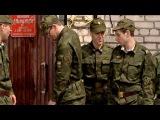 Солдаты: сезон 4, серия 3