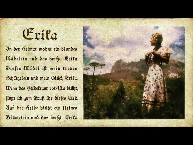 Erika (Marschlied) (Hi-Fi)