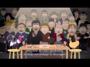 South Park  Season 18 Full Episodes 3, Adult Cartoon