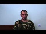 Пленный боевик рассказал об участии псковских десантников в боях под Лутугино