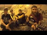 Трифон Навой Город байкеров и рокеров