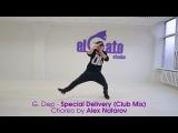 G. Dep – Special Delivery (Club Mix) I Choreo by Alex Natarov #elgatostudio