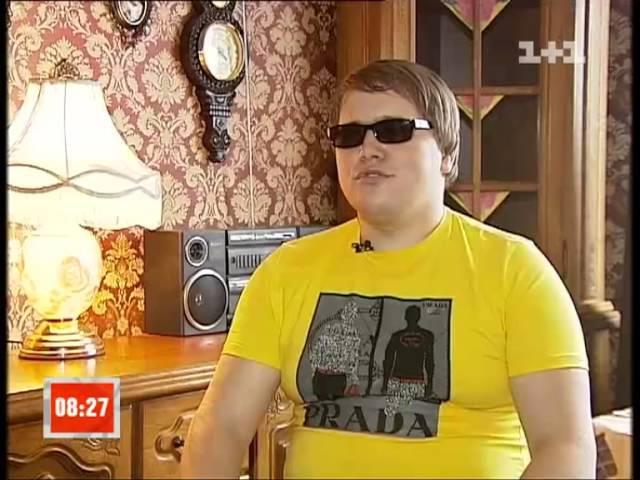 День сліпих у Сніданку з 1 1 2012
