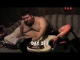 Экстремальное преображение: Программа похудения. Сезон 1. Серия 4