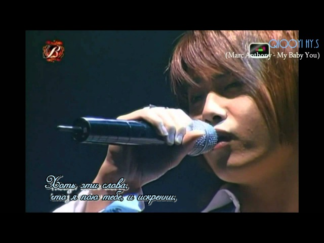 Heo Young Saeng - My Baby You [rus sub]