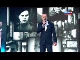 Александр Розенбаум &amp Григорий Лепс - Вечерняя застольная
