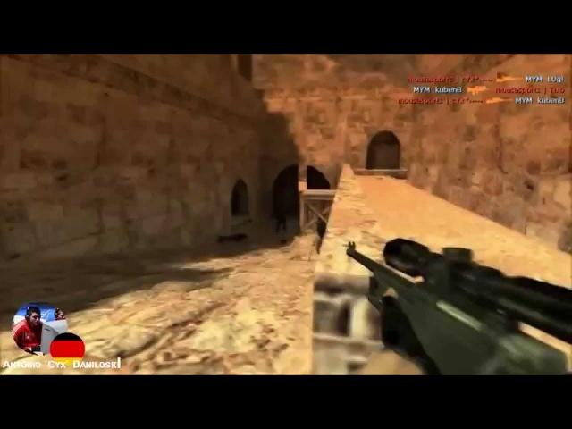 В память Antonio 'cyx Danilosk Лучший игрок cs 1.6 clip №3