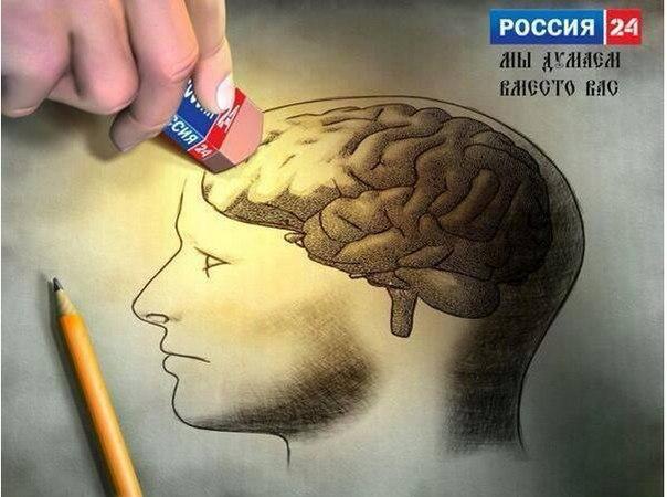 Путин созывает Совбез из-за угроз в условиях санкций - Цензор.НЕТ 7204