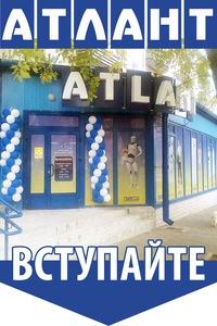 ATLANT / GEFEST : Молодечно : Атлант и Гефест   VK