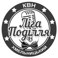pod_liga_kvn