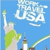 ★USA★ WORK AND TRAVEL, ЦМО-МИНСК. БЕЛАРУСЬ.