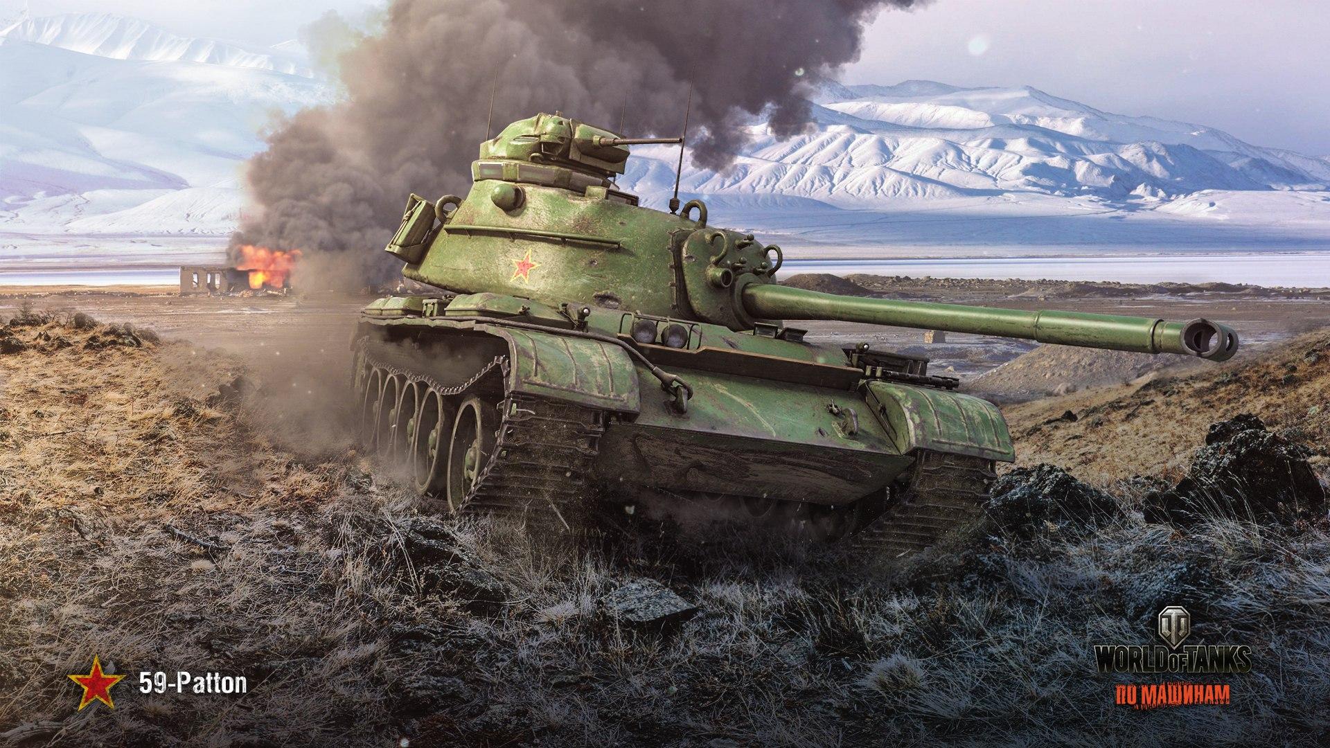 рисунок 59-Patton