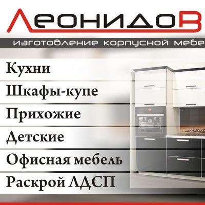 AlekseyS777