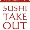 Доставка Суши.SUSHI TAKE OUT. Приморский район