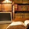 Ингушская библиотека