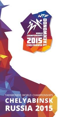 смотреть чемпионат мира по футболу 2014 бразилия германия в записи