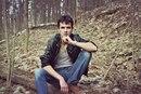 Владислав Кудряшов фото #3