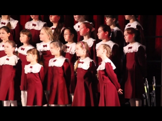 Les Choristes - Vois Sur Ton Chemin (Бруно Куле