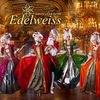 "Шоу-балет ""Edelweiss"" Москва"